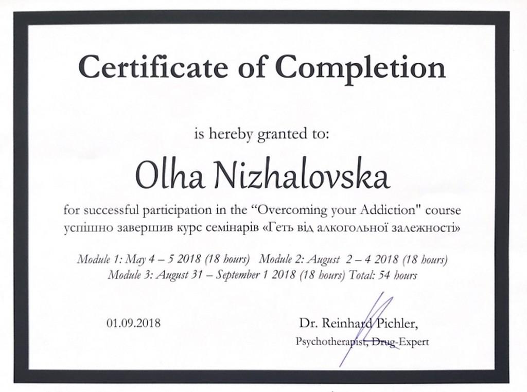 Сертифікат психолога Ольги Ніжаловської.